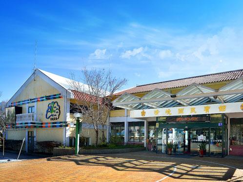 清境國民賓館