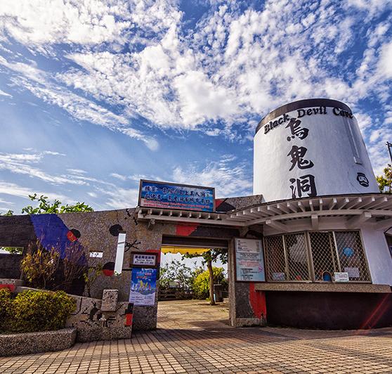 小琉球環島自由行