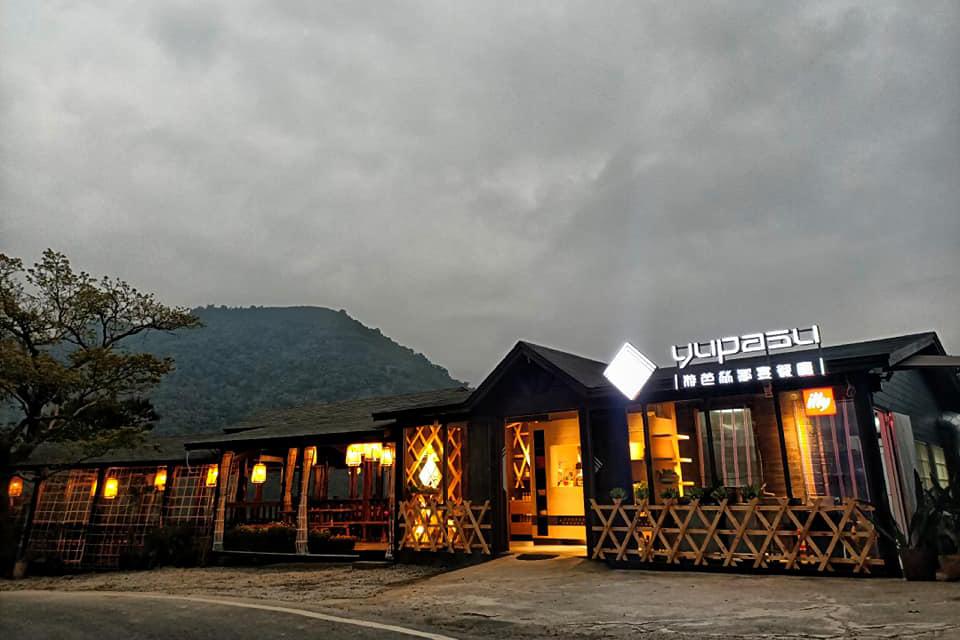 游芭絲鄒族風味餐館